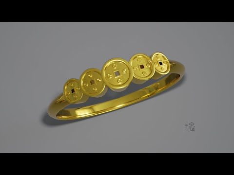 Blender珠寶3D建模主題教學037:銅錢戒指/Blender Jewelry Design 3D Modeling Tutorial 037