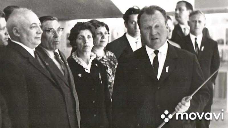 Открытие музея комсомольской славы 8 июля 1970 года в городе Людиново