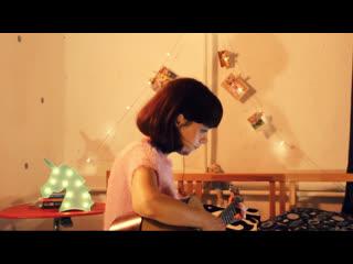 Billie Eilish - i love you (cover by аня аниме)