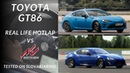 GAME vs REAL LIFE - Toyota GT86 on Slovakiaring | Assetto Corsa