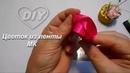Милый цветок из атласной ленты МК/Cute flower made of ribbonDIY/Bonita flor feita de fita РАР
