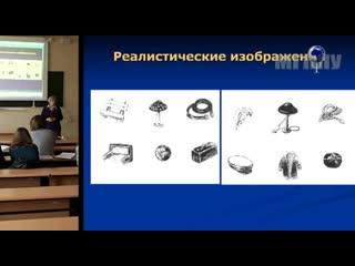 Нейропсихология лекция №6 Ахутиной Т.В