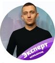 Фотоальбом человека Алексея Сурикова