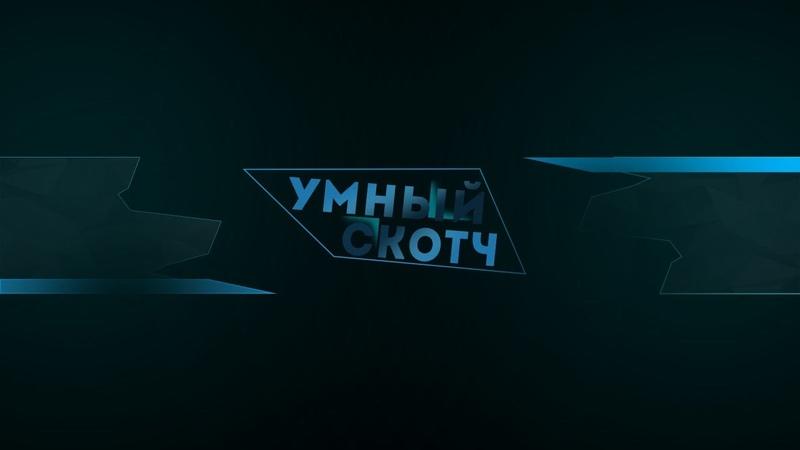 ВККС/ БАТИ - 4TH