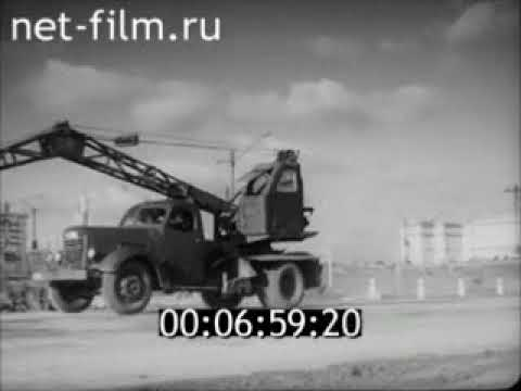 На стройках столицы 1954 Сталинское жилищное строительство