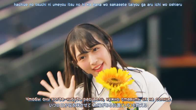 Aozora ga chigau 青空が違う Keyakizaka46 欅坂46 Русские субтитры Keyaki Kyouwakoku 2018