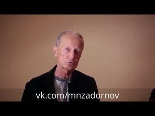 """Михаил Задорнов """"Славяне всегда пили водку - это миф!"""""""