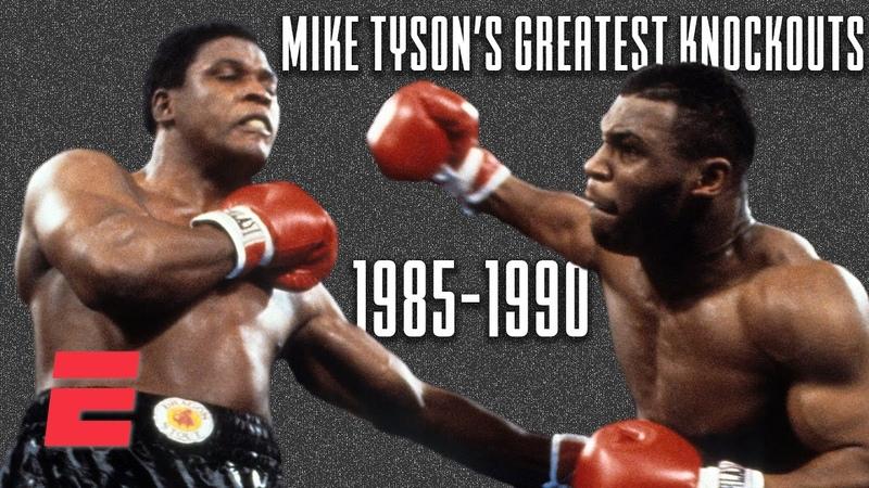 Майк Тайсон. Лучшие нокауты 1985-1990