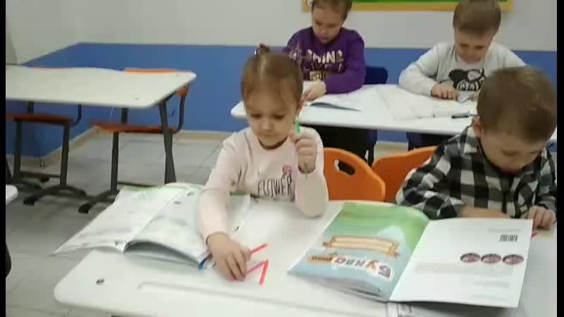 БУКВАРИКА выкладываем буквы