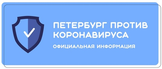Наркотики - это всегда риск (Семья) - Администрация Санкт-Петербурга
