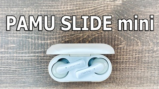 55$ ЗА ЭТО? 😱 Pamu Slide mini те же тапки, только в профиль 🚀 Беспроводные наушники для чутких.