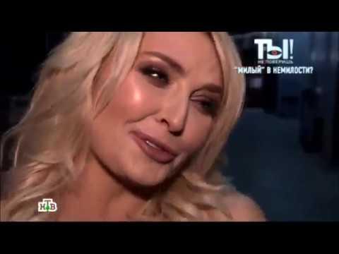 СЕНСАЦИЯ Т Овсиенко отказала в свадьбе Тамбовскому главарю ОПГ вышедшему из тюрьмы mp4