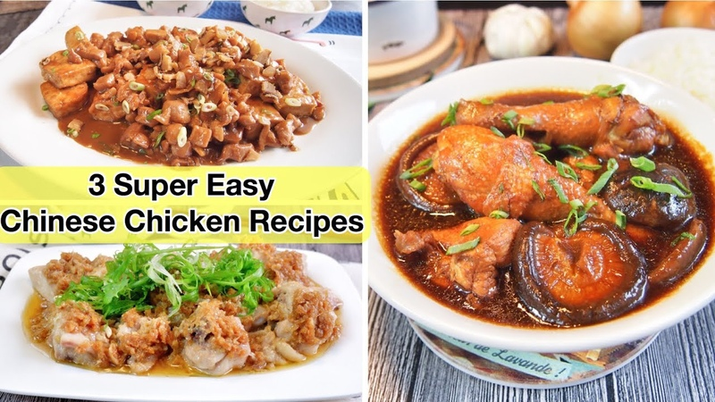3 Super Easy Tried Tested Chinese Chicken Recipes Delicious Braised Stir Fry Steamed Chicken