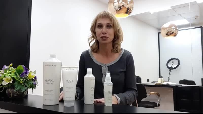 Представляем новую линию драгоценных процедур для усиления естественной красоты и яркости светлых волос.