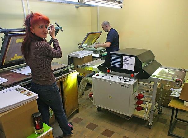 любит поддубник оператор фотолаборатории зарплата способ обустроить