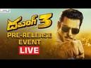 Dabangg 3 Pre Release Event LIVE | Salman Khan | Sonakshi Sinha | Prabhu Deva | Shreyas Media |
