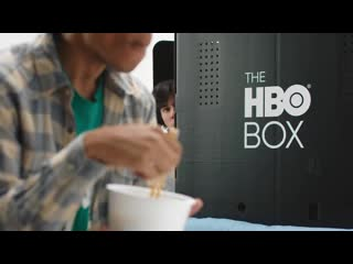 Introducingthe hbo box