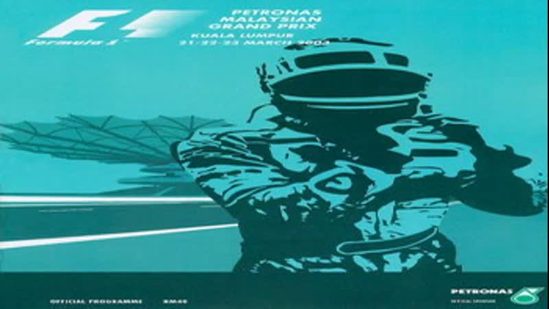 Формула-1. Сезон 2003. Этап 02 из 16. Гран-При Малайзии, Сепанг. Гонка. (ENGRUS)