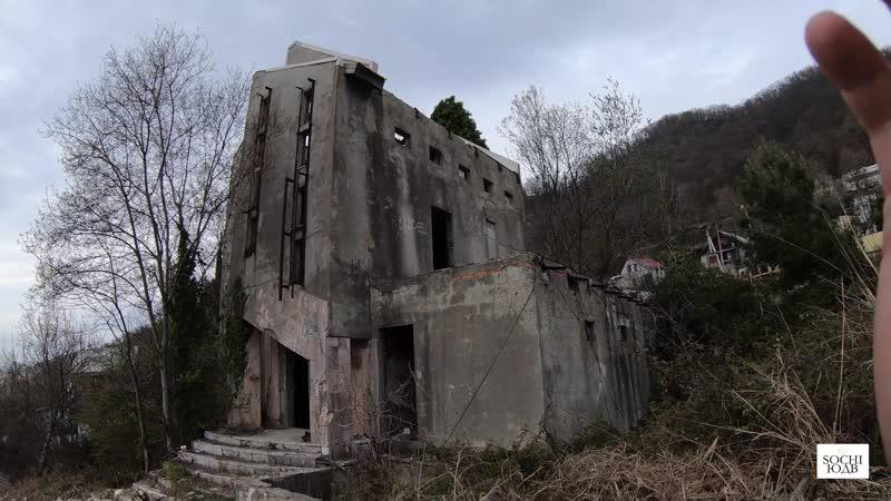 Ошибки при строительстве своего дома в Сочи SOCHI-ЮДВ |ЖК Cочи ||Квартиры в Cочи