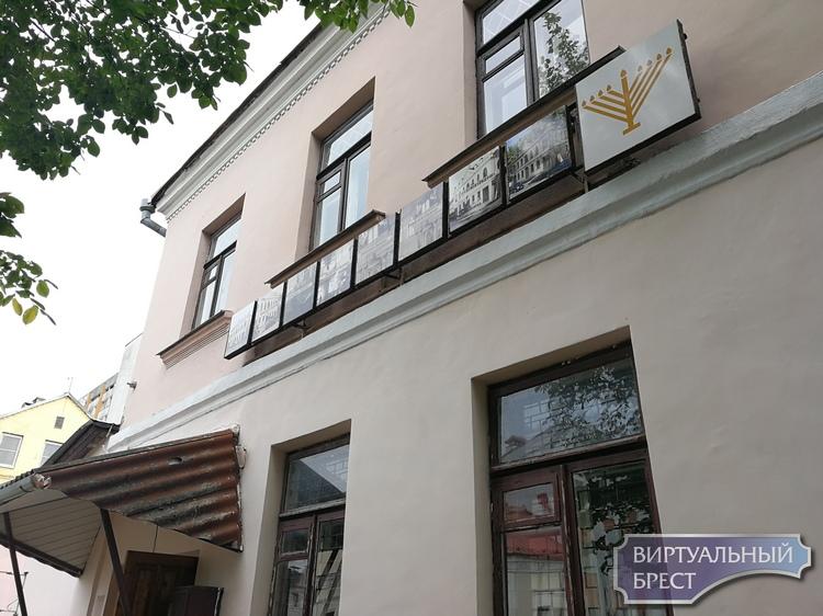В синагоге Бреста помолились за благополучие города и его жителей
