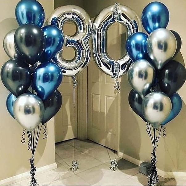 поздравления мужу с 44 летием из шариков оформление этом складывает