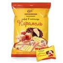 ПИРОЖНИКОФФ - 2!! Нежнейший вкуснейший зефир и конфеты!
