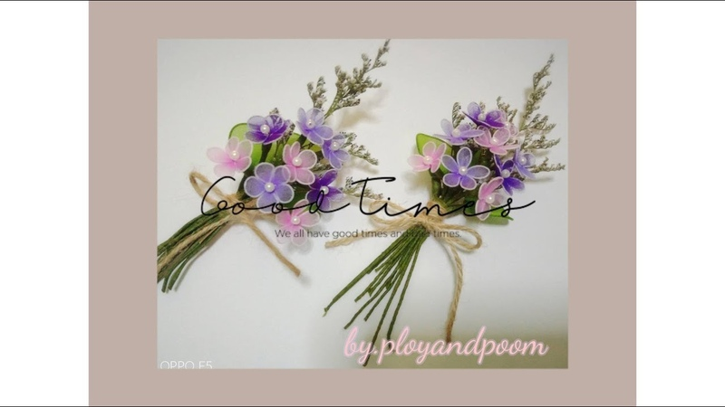 EP 145 : DIY violet boutonniere How to make nylon/stocking flower by ployandpoom