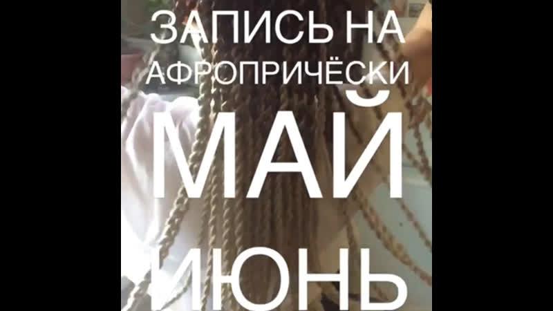 @kosatka s afro