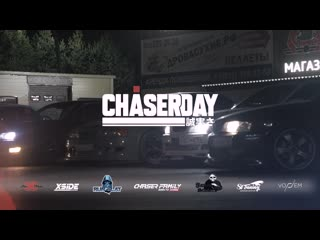Chaser day | official video