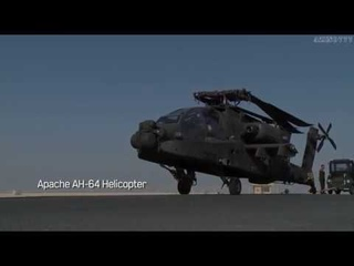 Apache Warrior / Воин апачей [2017]