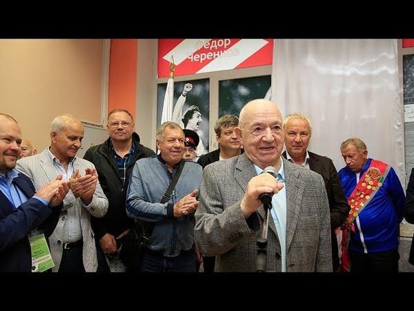 Открытие мемориала Черенкова Слова Симоняна