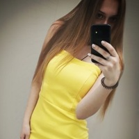 Екатерина Саренко