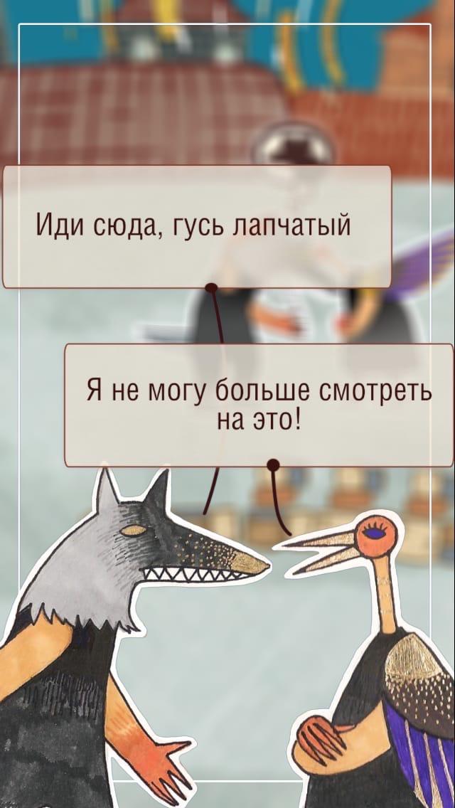 «Твое поведение имеет значение», изображение №7