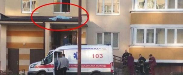 В Бресте с девятого этажа выпала 15-летняя девочка. 22 октября на козырьке одного из домов на улице Московской обнаружили тело 15-летней девочки, сообщает «Вечерний Брест». Тело девочки