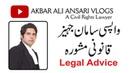 Recovery of Dowry Articles Saman Jahez Ka Dawa Wapsi Legal Advice 2019