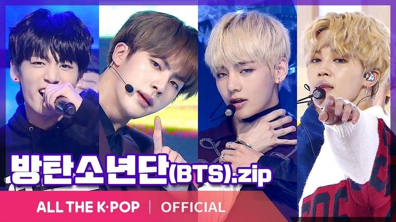 전세계 아미들 여기 주목! 얼굴도 실력도 월드클라쓰~ ☆방탄소년단 모음.zip☆ 등판해쑴돠!! (BTS Special.zip)