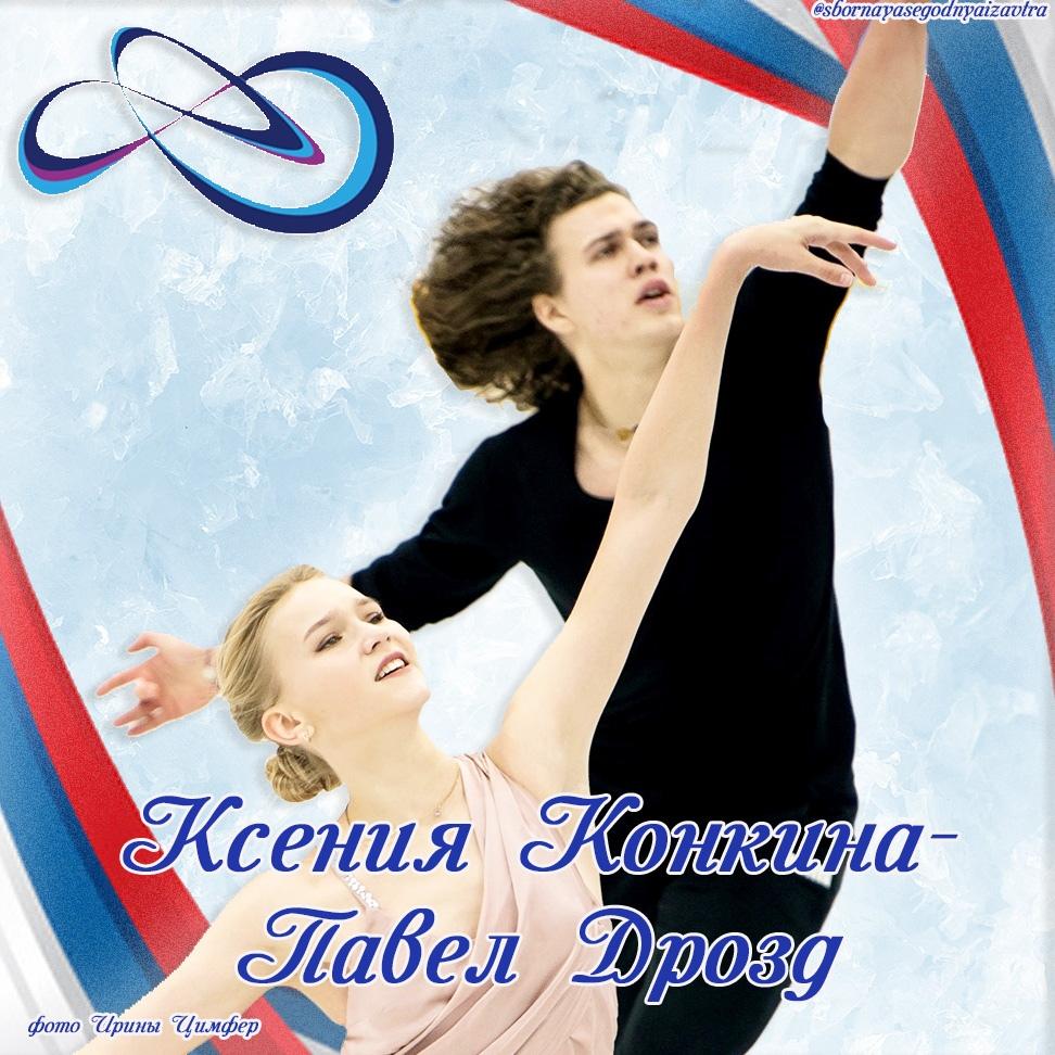 Challenger (8) Asian Open Figure Skating Trophy, Дунгуань, Китай, 30 октября - 3 ноября ZuieFe1mIos