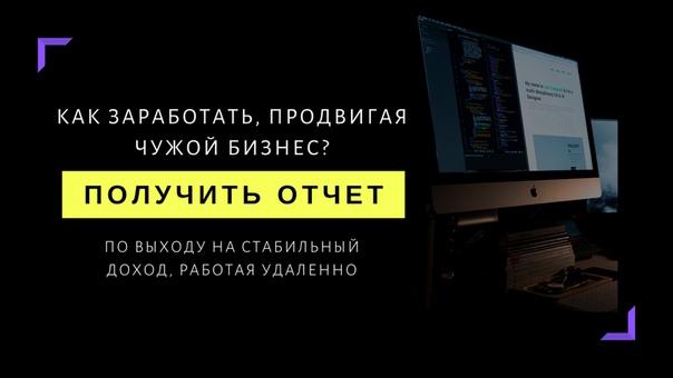 Как заработать на продвижении чужих сайтов градис челябинск строительная компания сайт отзывы
