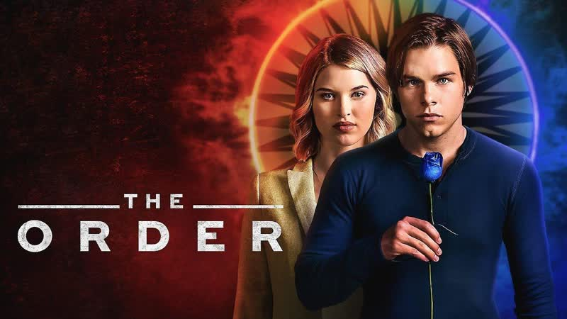 Сериал: Тайный орден/The Order трейлер