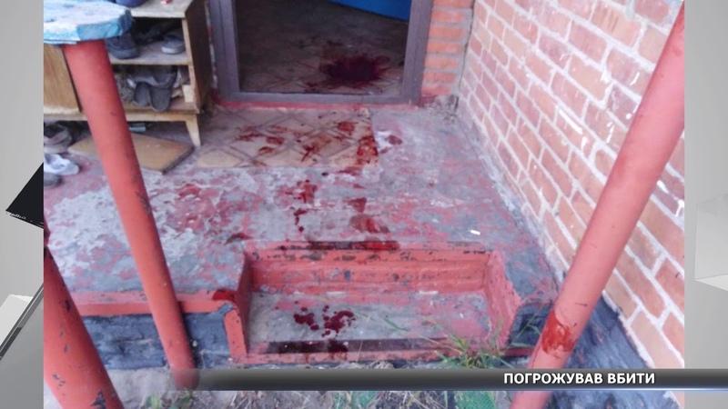 Порізав суперника та погрожував самогубством: подія в Охтирському районі