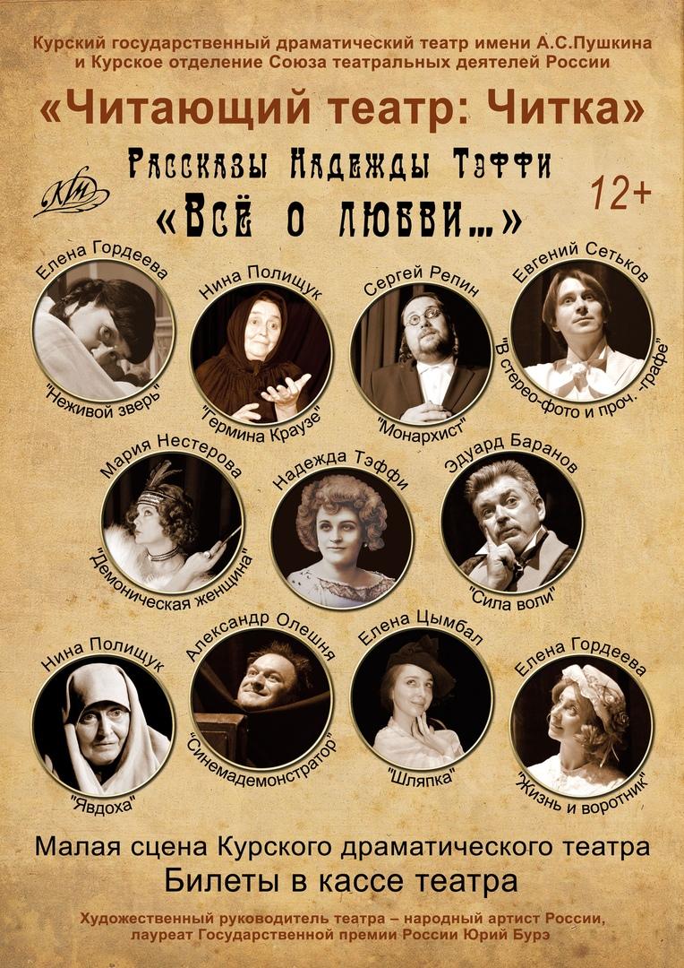 Театральный фестиваль «АВАНСЦЕНА», изображение №4