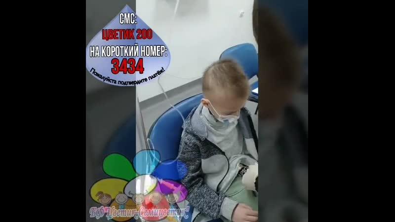 Здравствуйте дорогие наши волшебники Вчера Артёму стало очень плохо мы уехали в больниц.mp4