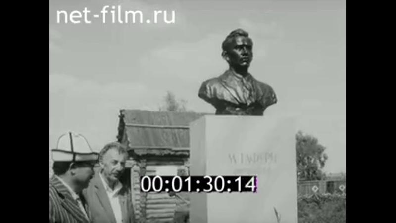 1980г дер Зилим Караново Гафурийский район Башкортостан