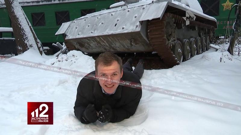Задавил танк. Кто виноват в гибели?