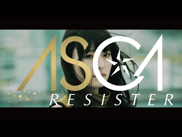 Sword Art Online 刀劍神域 Alicization Opening 2 Full『ASCA RESISTER』 完整版 MV Music Video Sub 歌詞字幕