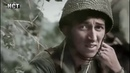 HCT | Battle of Normandy 1944
