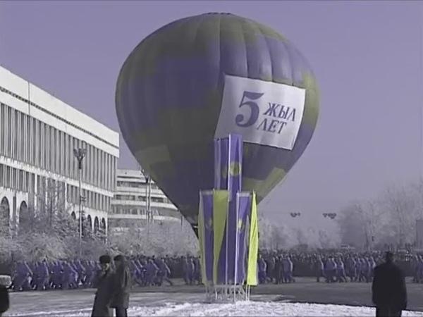 АРХИВ. Празднование пятилетия Независимости Республики Казахстан. Алматы, 16 декабря 1996 года.