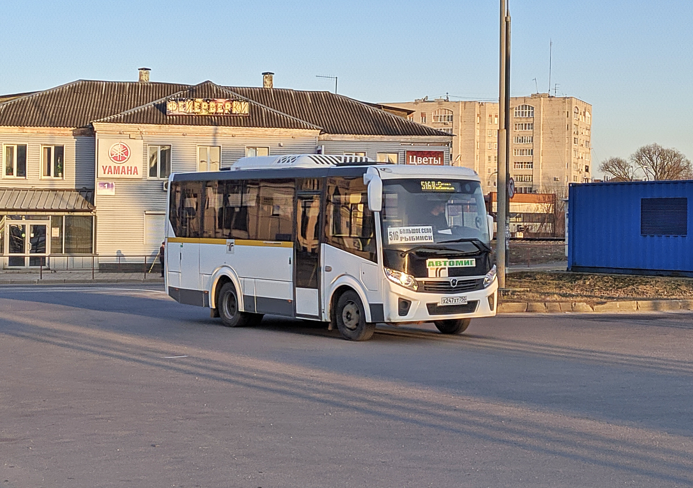 Автобус №536