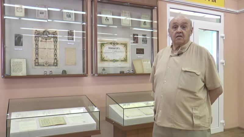 Коллекционер Леонид Едидович о выставке Из истории народного образования в Самарской губернии