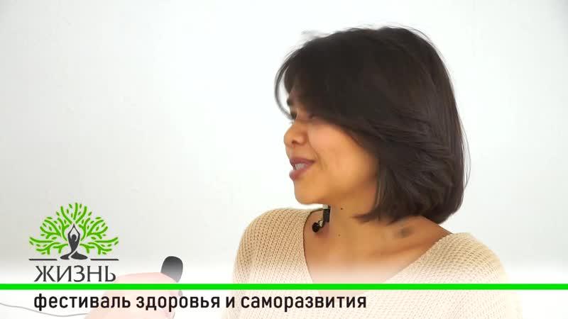 Ряхимова Регина - Психолог/тренер/консультант. Инструктор по системе Йога Голоса.
